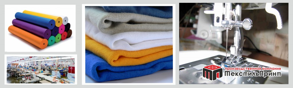 футболки изготовление