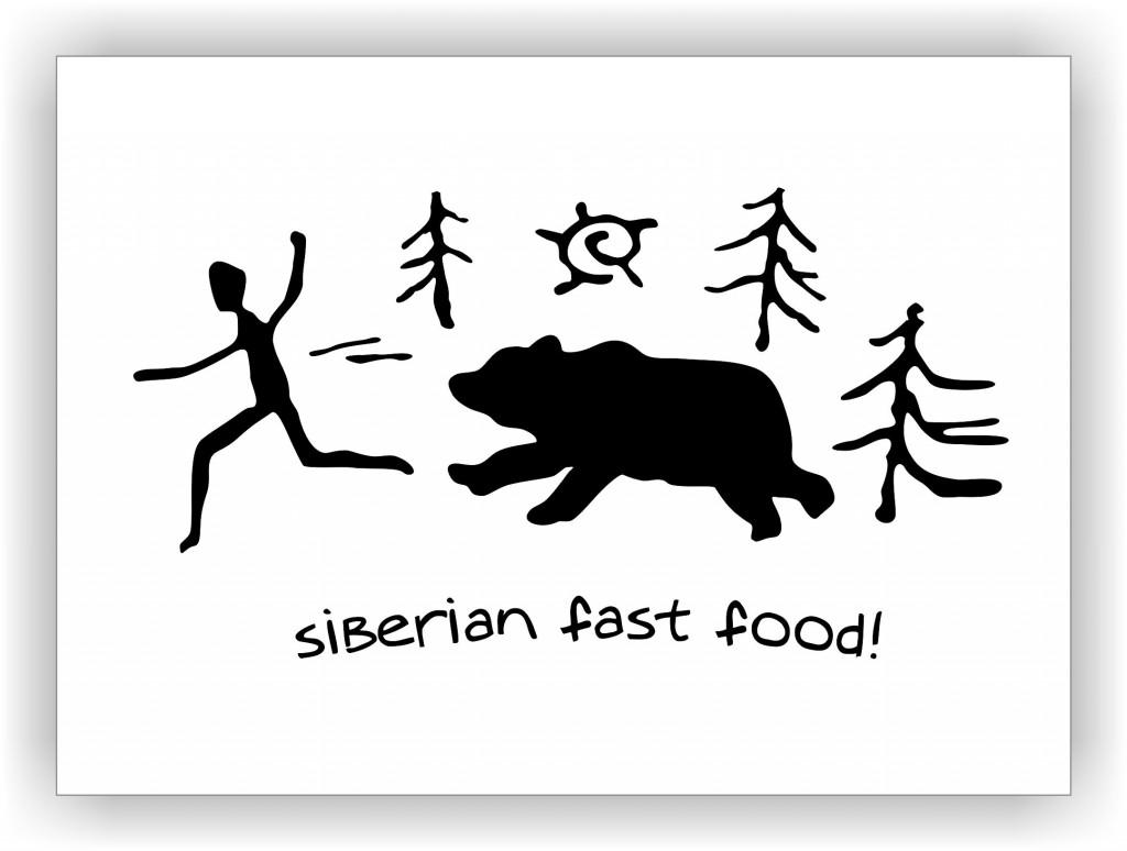 сибирский фастфут
