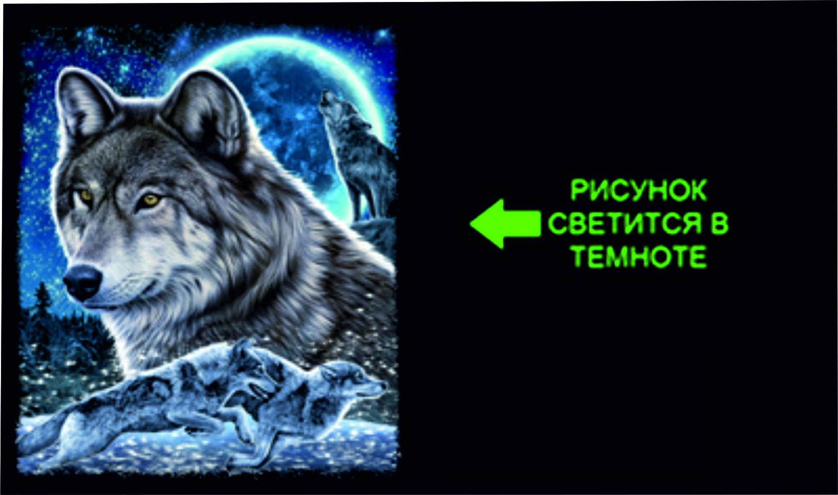 футболка волк светящийся